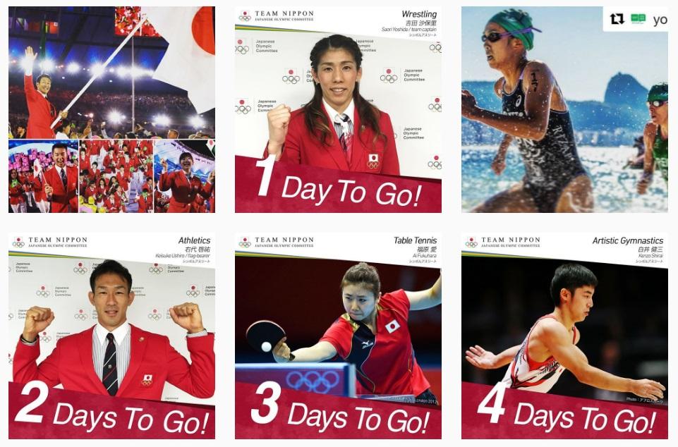 リオオリンピック 日本 インスタグラム