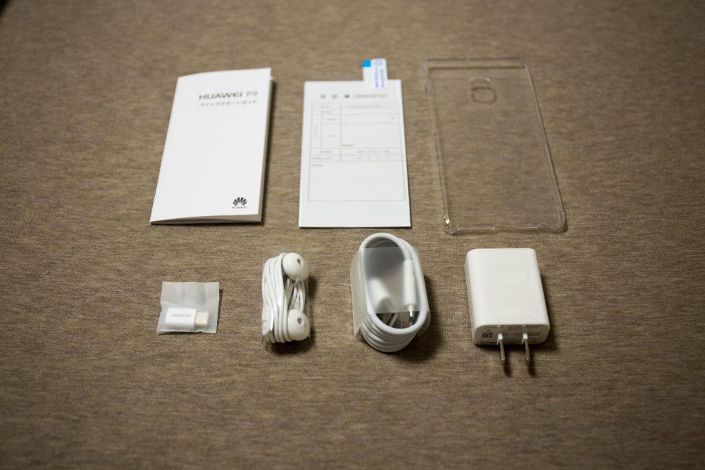 HUAWEI P9 ファーウェイ 購入 付属品