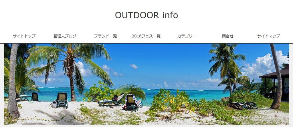 outdoor-info