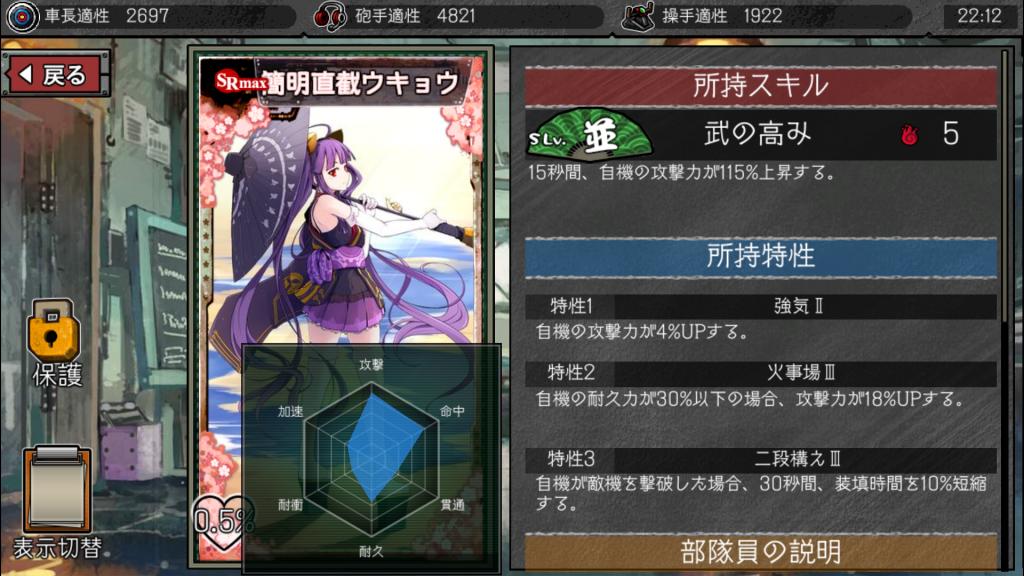 screenshot_2016-11-10-22-12-33