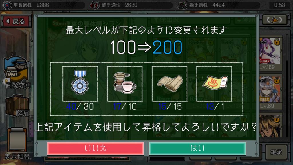 screenshot_2016-11-20-00-53-47