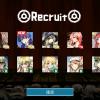 【はがオケ】正式サービス開始!4-C3周回動画と新ガチャでトモエ入手!