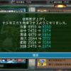 【はがオケ】ついにアイ=カタの信頼度が200%に!ステータス大幅アップ!