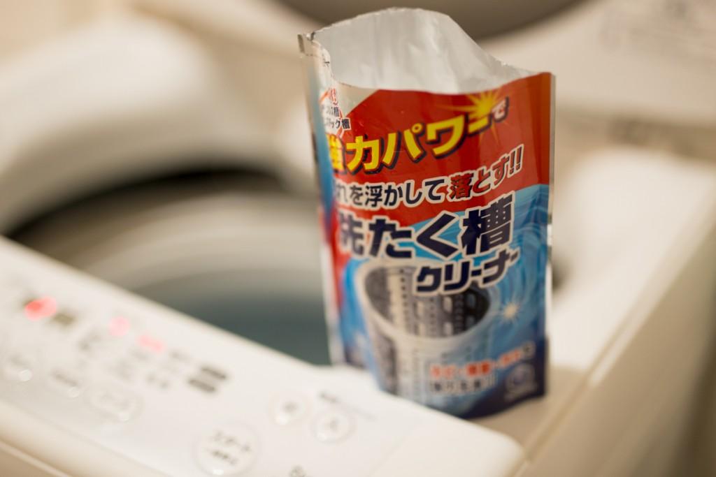 洗濯槽洗い