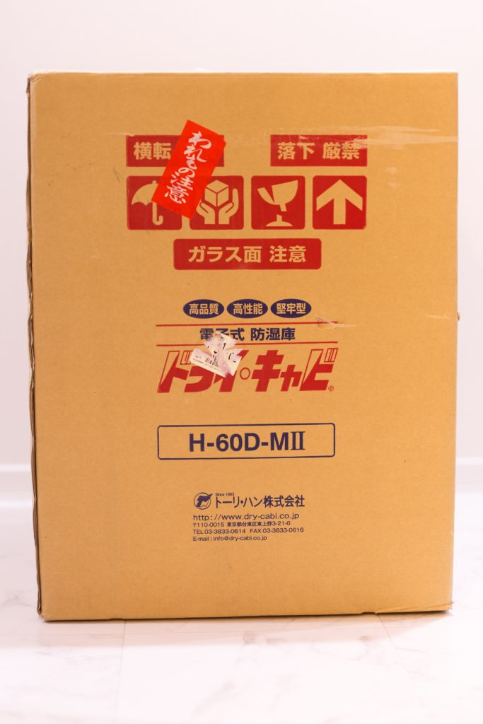 H-60D-MII