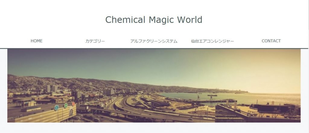 Chemical Magic World