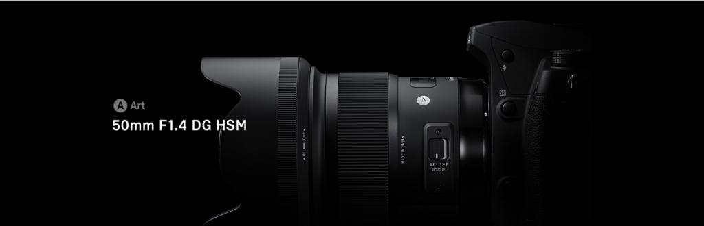 50mm F1.4 DG HSM