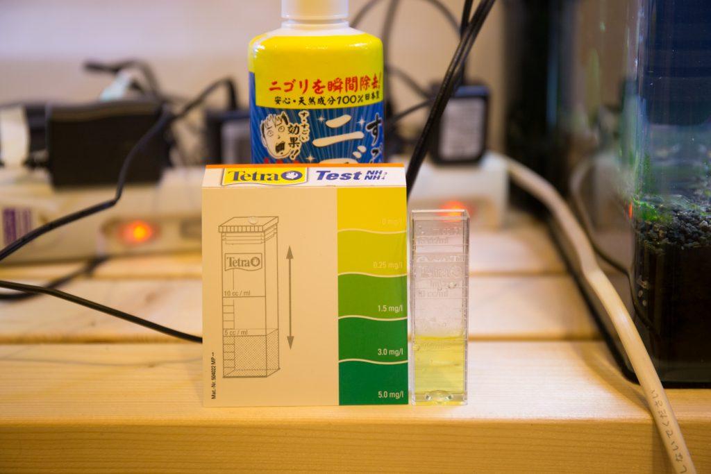 水質検査 水槽飼育