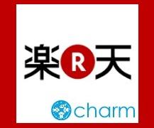 楽天 チャーム合成ロゴ