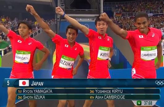 男子400メートルリレー 銀メダル