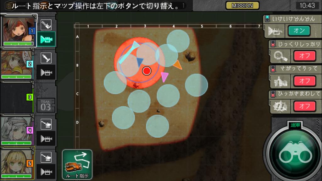 screenshot_2016-11-18-10-43-38