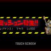 【はがオケ】レイド「轟け!力のレゾナンス」127万ダメージ