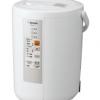 象印のスチーム式加湿器EE-RM35を購入!楽々お手入れ、加湿パワーは想像以上!